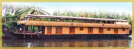 5 Bedroom A/C with Large Conference Hall houseboats